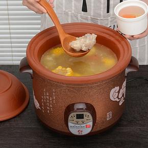 电炖紫砂锅家用陶瓷养生煲汤煮粥锅预约定时智能迷你电炖盅宿舍锅