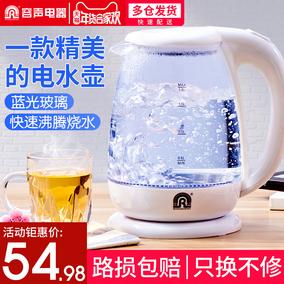 容声电热烧水壶全自动断电家用玻璃煮水泡茶器快壶透明电壶煲小型