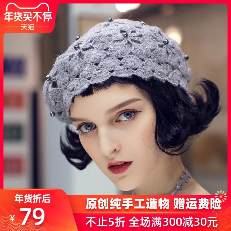 花朵贝雷帽女秋冬韩版秋天甜美可爱英伦帽子女针织帽毛线帽蓓蕾帽