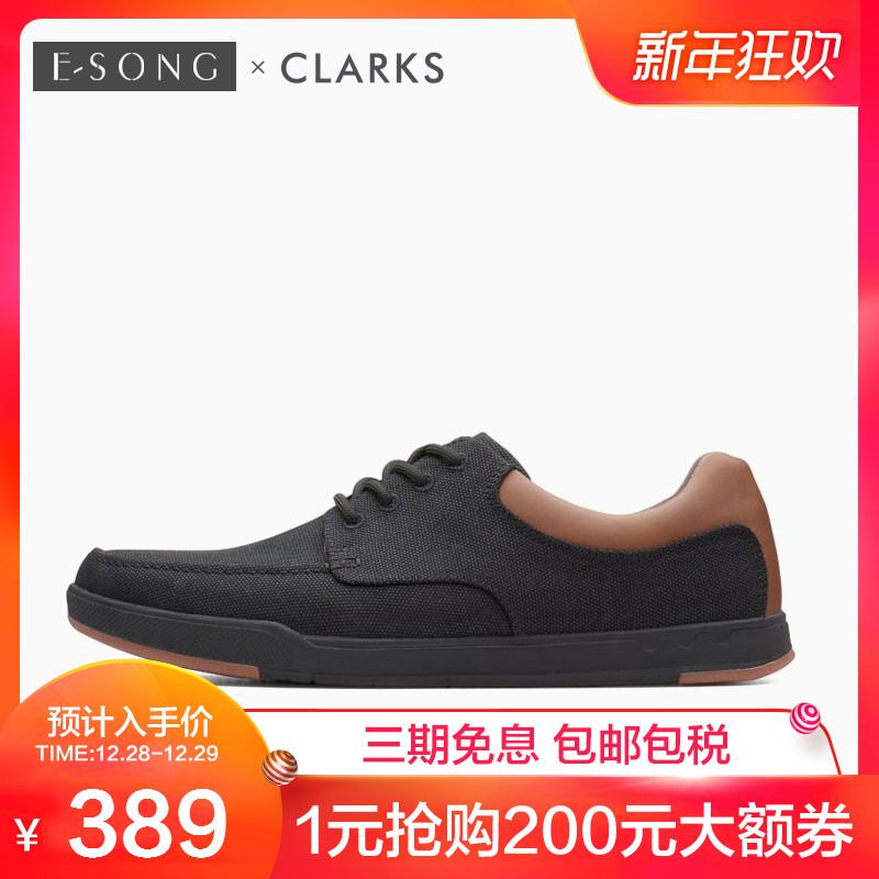 clarks其乐男鞋2018新款低帮拼色系带休闲布鞋Step Isle Lace正品