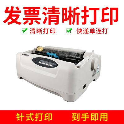带针打印机