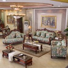欧式布艺沙发简欧新古典美式复古田园整装奢华可拆洗实木雕刻家具