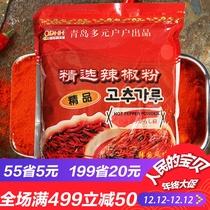辣椒油油泼辣子香料粉陕凉皮西米皮擀面皮凉菜配方调料辣椒类调料