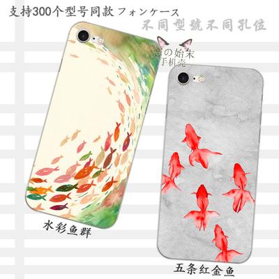 金鱼水彩鱼群fish意境HTC uplay/U11+/X9/x10/U ultra手机壳套保护壳