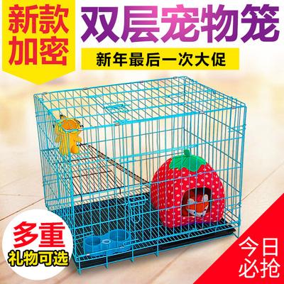猫笼子 双层猫笼 泰迪狗笼子小型犬兔笼 松鼠笼 加密宠物笼 特价
