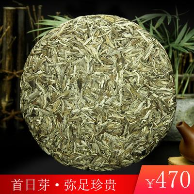 新茶[首日芽]正宗白毫银针福鼎白茶饼 白茶茶叶300g 馥益堂