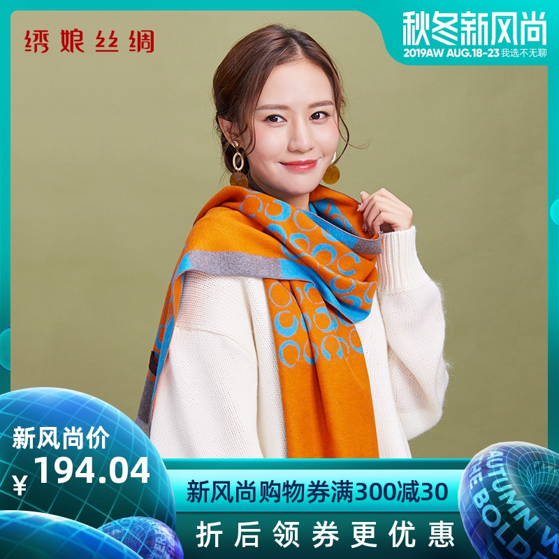 Женские шарфы из шелка Артикул 43257531154