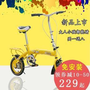 12/14/16/20寸折叠自行车小轮学生成人女式变速超轻便携迷你单车