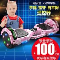 体感电动平衡车