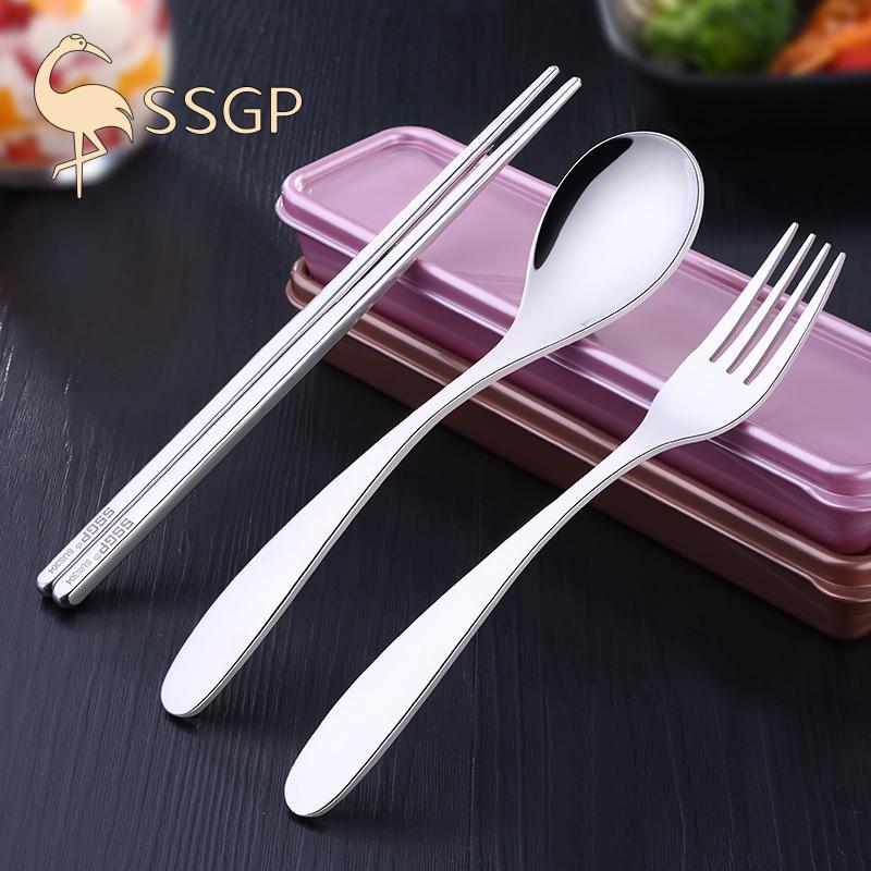 SSGP 便携式餐具套装304不锈钢勺子叉子筷子三件套旅行餐具盒学生