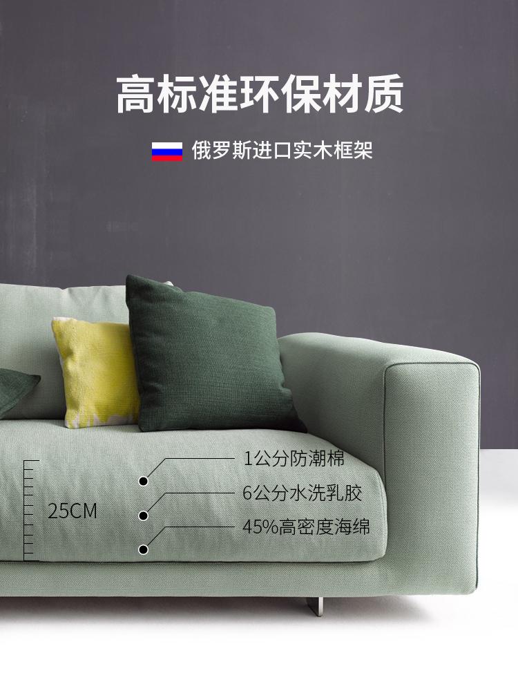 沙发北欧简约现代组合布艺贵妃小户型乳胶羽绒可拆洗客厅整装家具