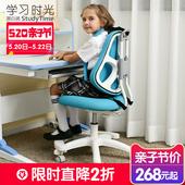 黑白调学生椅子家用书桌靠背写字椅坐姿矫正椅子可升降儿童学习椅图片