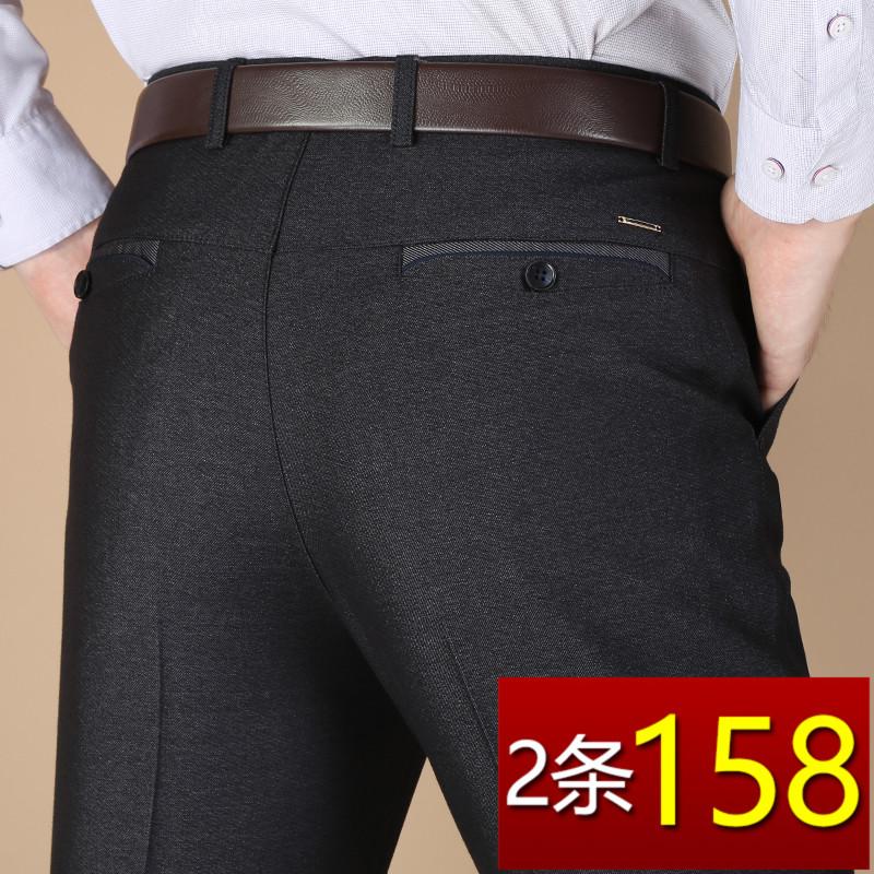高腰男裤冬