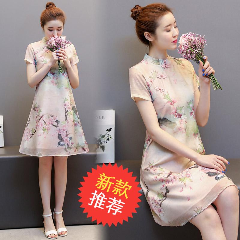 中国风旗袍礼服女
