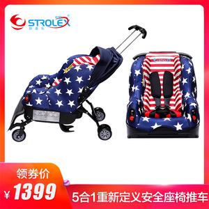 舒童乐5合1儿童安全座椅汽车用便携式婴儿宝宝车载0-4岁可躺推车