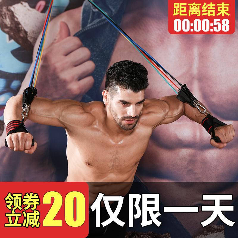 弹力绳男拉力带健身弹力带胸肌训练阻力绳拉力绳健身器材家用女