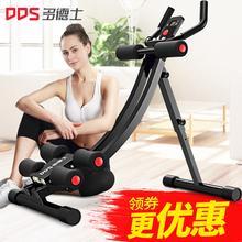 健腹器懒人收腹机腹部运动健身器材家用锻炼腹肌训练美腰器美腰机