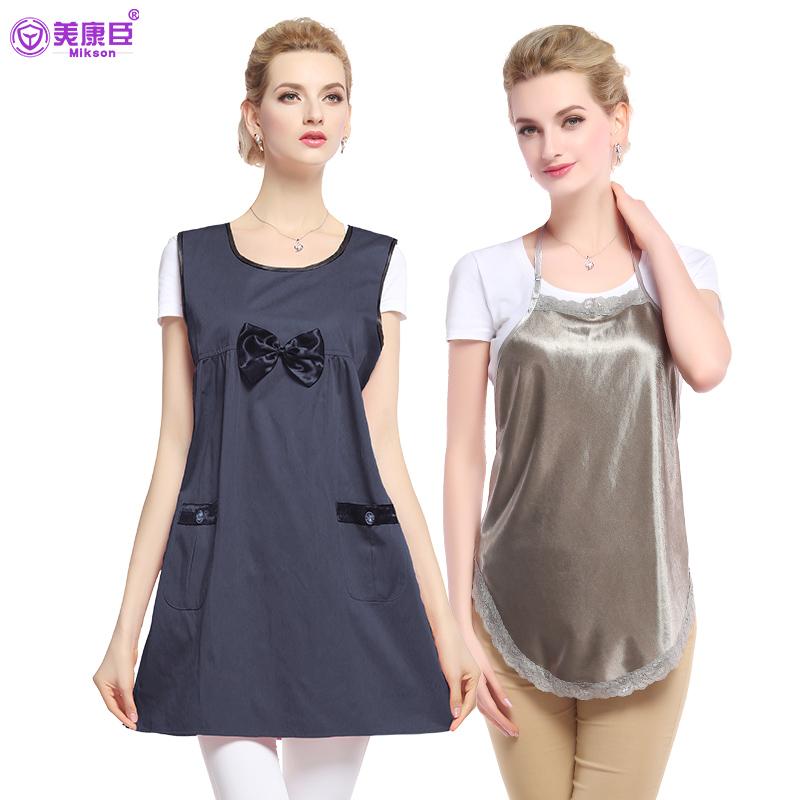 加大防辐射服孕妇装正品防辐射衣服孕妇服装两边穿全银肚兜