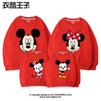迪士尼亲子装秋全家装童装米奇老鼠图案卫衣一家四口圆领卫衣长袖