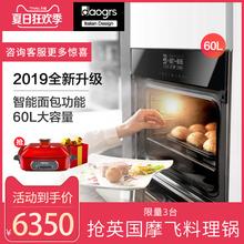 蒸烤一体机 蒸烤箱嵌入式蒸汽炉电烤箱蒸箱二合一家用 DAOGRS S8s图片