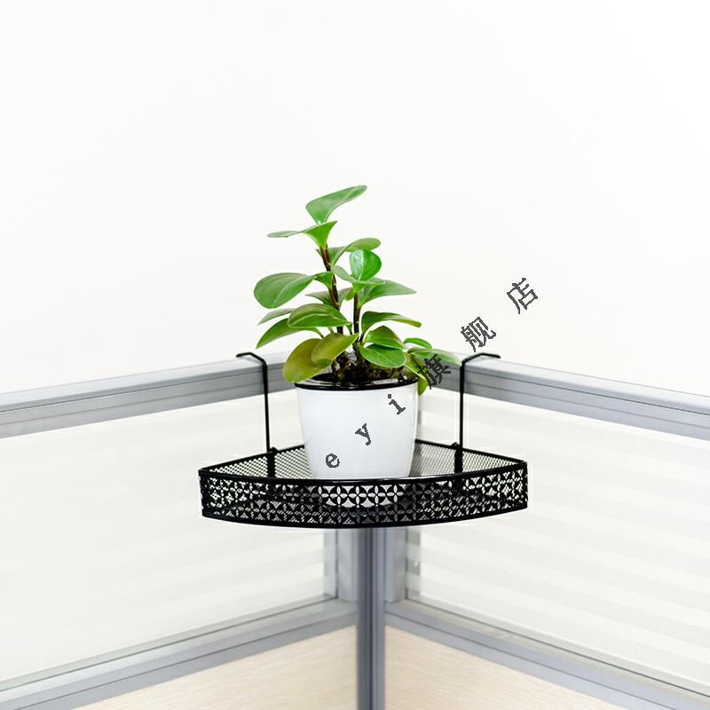 花架办公室植物小转角收纳三角架空间办公用品