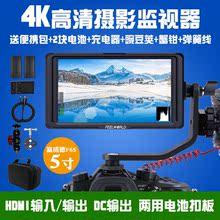 富威德F6S单反相机5寸HDMI高清4K摄像监视器微单三轴稳定器显示器
