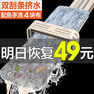 免手洗平板拖把家用木地板一拖旋转拖地神器干湿两用懒人地拖布净