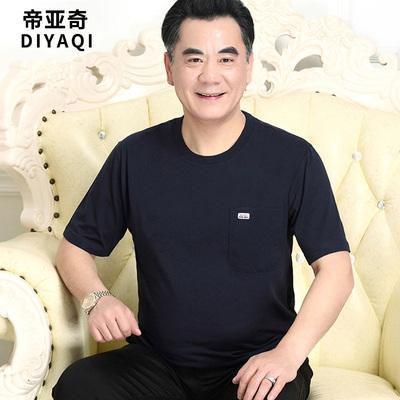 夏季中老年圆领短袖t恤男爸爸装老人夏装中年40-50岁父亲衣服夏天