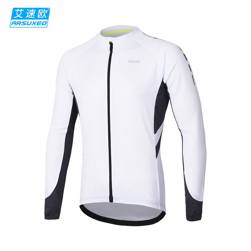 Куртки для велосипедистов / Футболки Артикул 568006114465