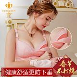 浦哺乳文胸聚拢防下垂喂奶上托有型套装无钢圈怀孕期胸罩孕妇内衣