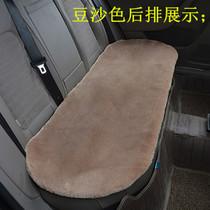 冬季羊毛绒汽车坐垫无靠背后排三人座车座垫保暖短毛绒汽车后座垫