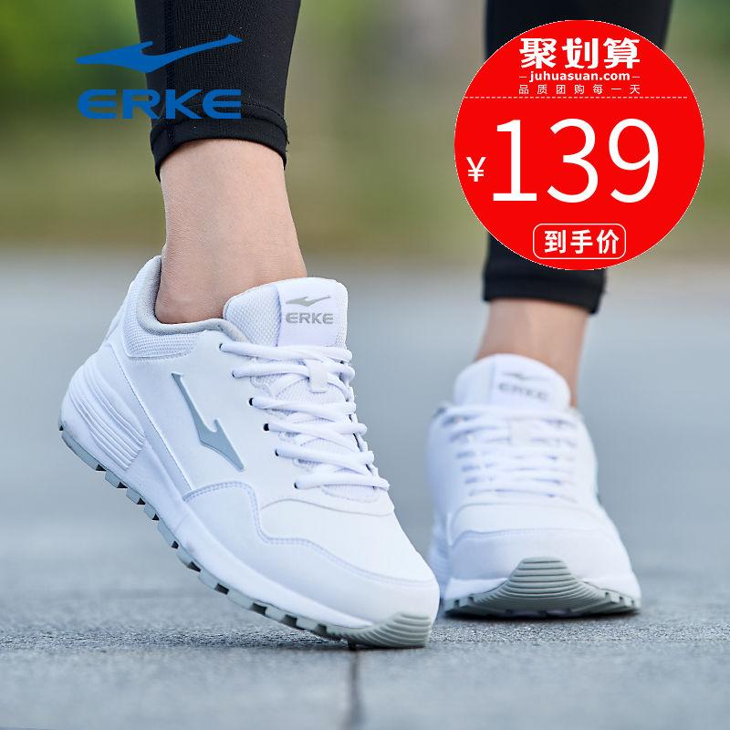 鸿星尔克情侣女鞋男鞋2019新款冬季白色运动鞋秋冬款休闲跑步鞋子