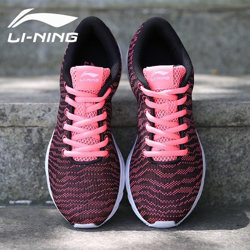 李宁女鞋跑步鞋2019新鞋子网面透气女鞋健身运动鞋时尚正品休闲鞋