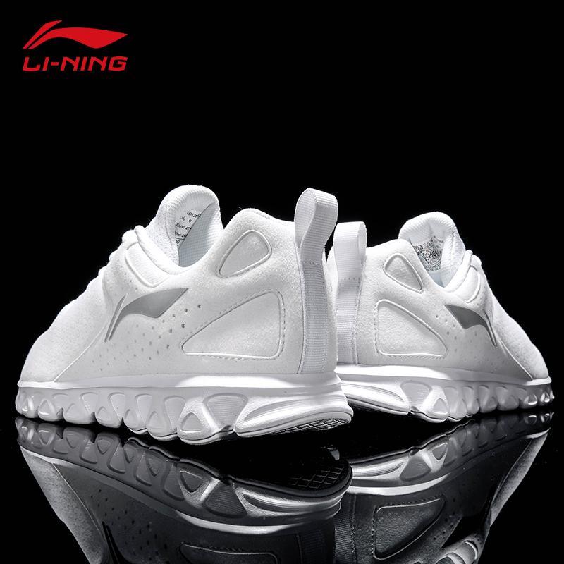 李宁男鞋2019秋季新款休闲鞋健身鞋李宁弧皮面复古跑步鞋v8运动鞋
