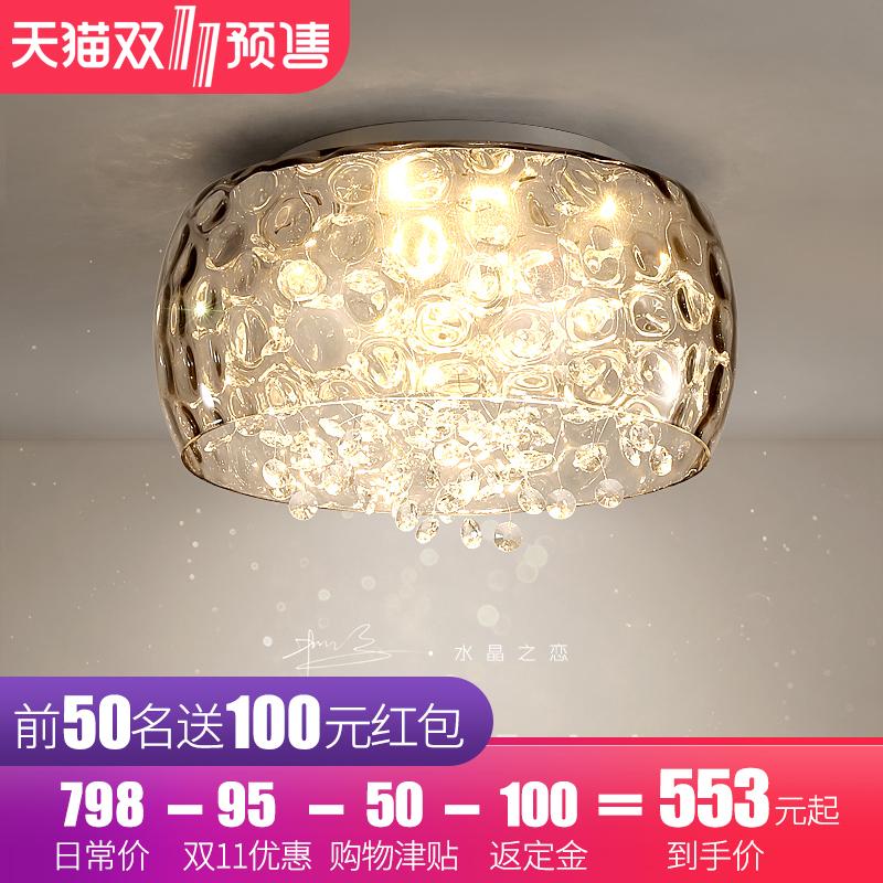 婚房灯饰 卧室 水晶灯