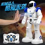 儿童遥控电动会跳舞的太空机器人早教可编程玩具机械智能战警男孩