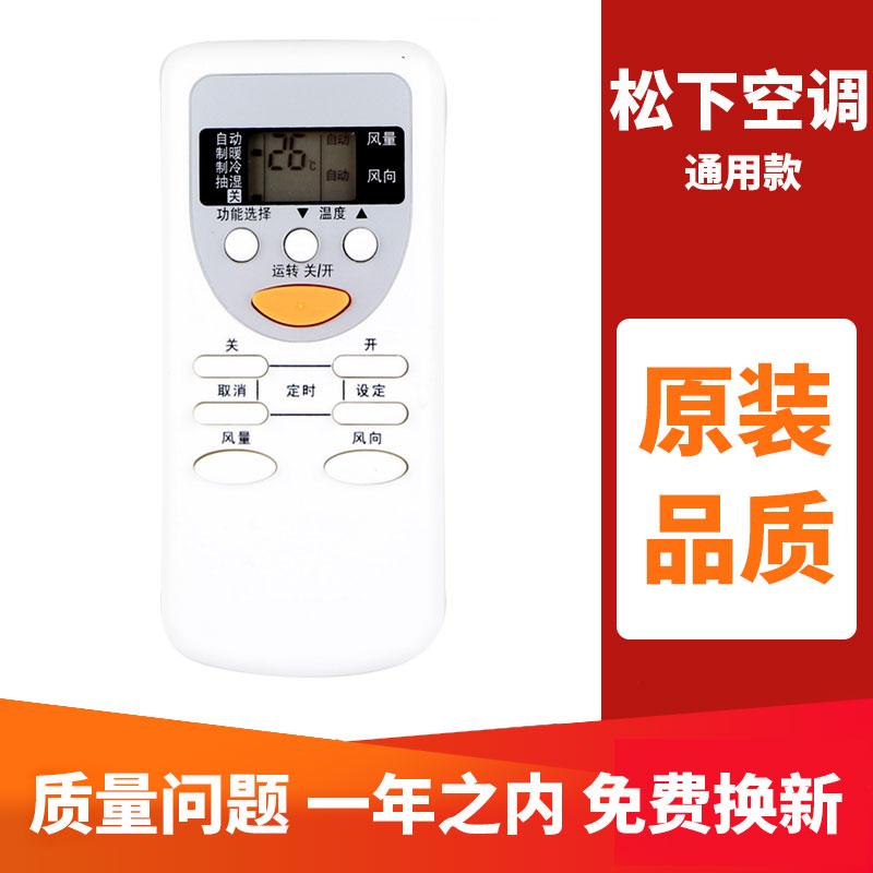 354833923547板A75C266329533053空调遥控器
