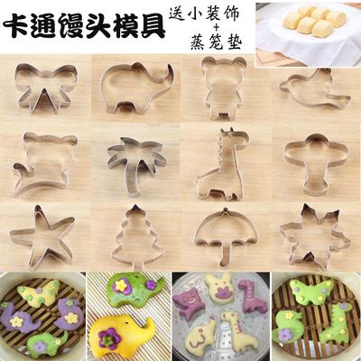 蒸馒头模具面食花样糕点家用卡通翻糖饼干模具立体小动物烘培工具