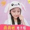 兔子耳朵帽