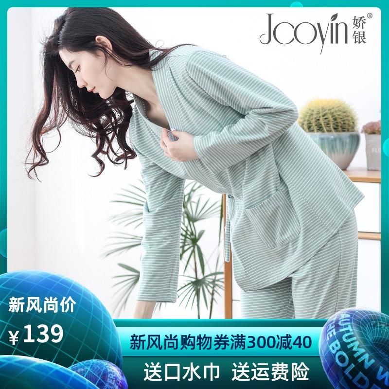 Одежда для беременных и кормящих Артикул 556762536708