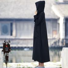 棉麻女连帽女披风外套文艺复古女巫袍子长款盘扣禅意斗篷风衣开衫