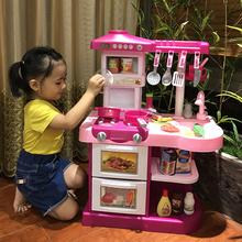 包邮 益智 仿真厨具 儿童厨房玩具套装 女孩过家家煮饭 3岁6岁