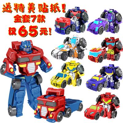 迷你一翻变形玩具金刚口袋小汽车黄蜂擎天机器人小孩儿童模型套装