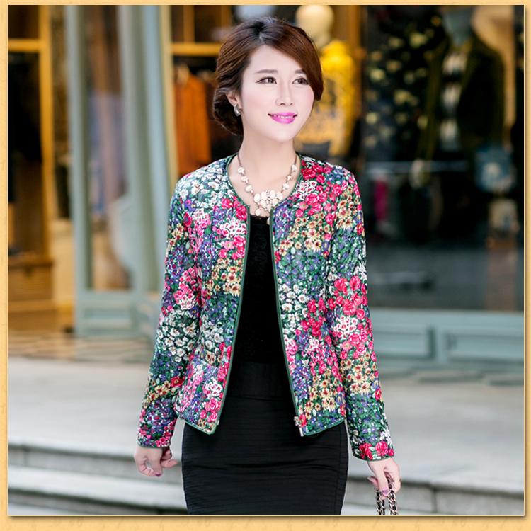Женские куртки на синтепоне Артикул 559475133474