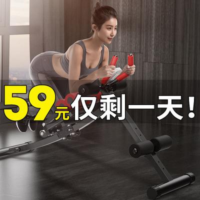 腹肌健身器健腹器懒人收腹机运动健身器材家用女卷腹练腹部美腰机