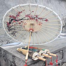 油纸伞古典江南防雨中国风古风实用古代雨伞古装伞装饰道具舞蹈伞
