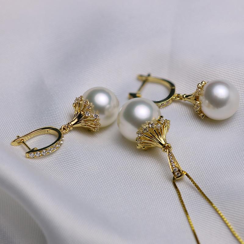 珍媄珠宝 珍媄珠宝南洋白珍珠套装吊坠耳环18K金 海水珍珠首饰