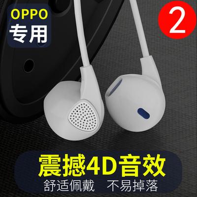 oppo专用耳机