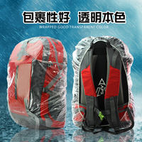 Backpack rain cover backpack waterproof rain outdoor riding mountaineering disposable dust cover 20-30l40 l 5