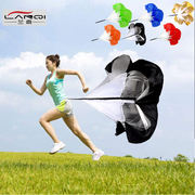 Parachute Strength Training Physical Fitness Umbrella Football Running Explosive Track and Field Core Strength Speed ​​Umbrella Running Umbrella